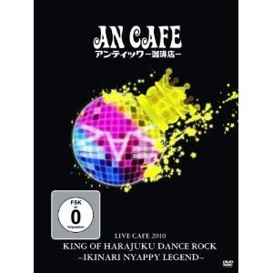 live cafe 2010 king of harajuku dance rock ~ikinari nyappy legend~