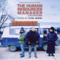 The Human Resources Manager (Original Motion Picture Soundtrack)