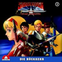 SABER RIDER AND THE STAR SHERIFFS: Die Hörspielreihe zur 80er-Anime-Serie