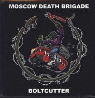 Boltcutter
