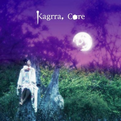 Core (Limited Edition)