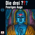 Feuriges Auge
